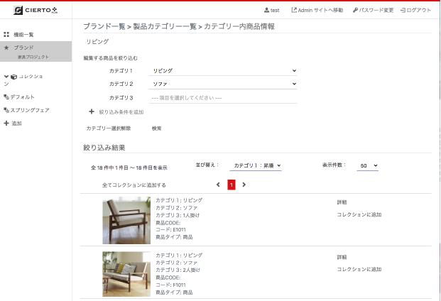 商品検索画像