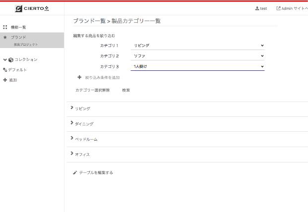 柔軟なデータベース構築画像